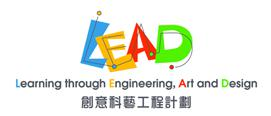 Learning through Engineering, Art and Design (LEAD) logo